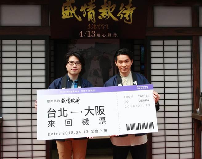 導演陳鈺杰和姚淳耀抽出感謝祈福卡活動大獎機票得主。(華映提供)