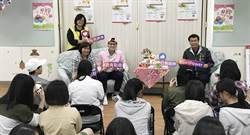 台中女兒館「性別思沙龍」活動世大運女性選手分享