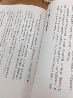 陳菊將接總統府秘 但她曾盼50歲後「不要再有繫絆」