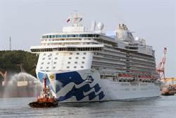 盛世公主號2018臺灣首航 量身打造主題性航程開創優質遊輪新旅遊