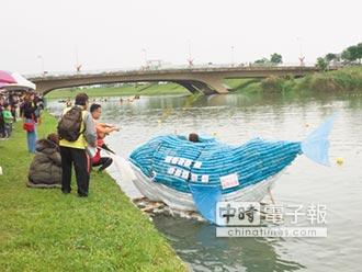 環保綠舟比創意 小鯨魚原地打轉