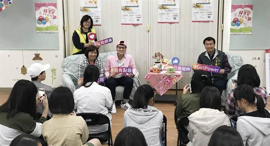 台中女兒館「性別思沙龍」活動,特邀請世大運女性選手分享她們的努力過程!(陳世宗翻攝)