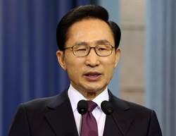 韓國前總統李明博被起訴