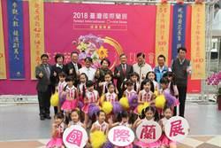 台灣國際蘭展外銷訂單創新高 將南向開發越南市場
