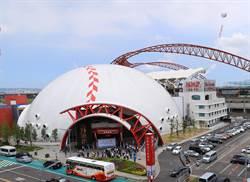 運動局成立周年 台中晉升有「蛋」城市