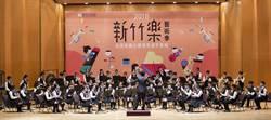 全國音樂比賽竹市勇奪14項第1
