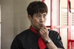 李炳憲喜劇新作《風流大丈夫》麻辣有料