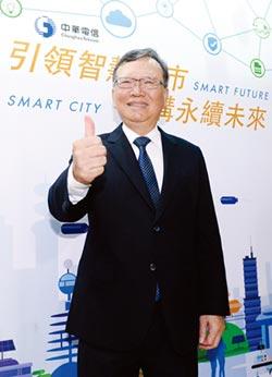 鄭優:中華電今年帶頭打造五大生態圈