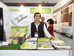 總昌生物質燃料 降低空污利器