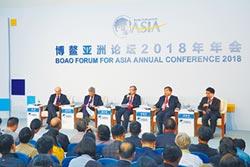 驅動亞洲經濟一體化 RCEP成利器