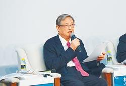 博鰲祕書長:貿易保護主義沒出路