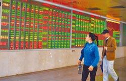 Fortune Weekly-憂貿易戰升級 市場短期或觀望