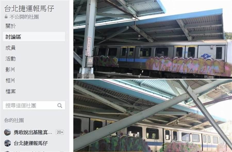 台北捷運北投廠場傳遭入侵,有兩輛列車被塗鴉噴漆破壞。(圖摘自「台北捷運報馬仔」)