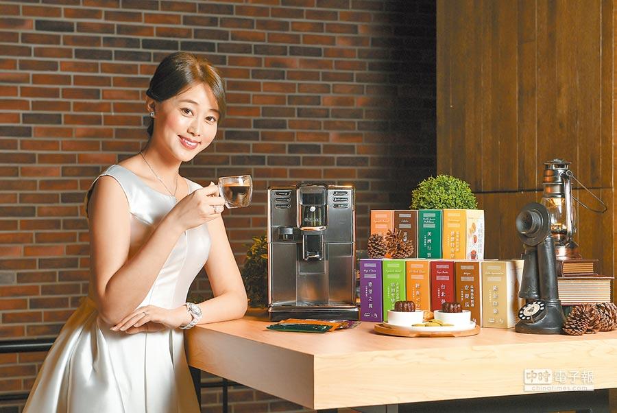 飛利浦Saeco咖啡機與湛盧咖啡合作,推出全新的「微品豆」新包裝,共10款湛盧精品咖啡豆。(飛利浦提供)