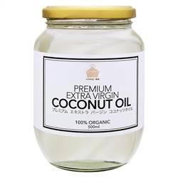 妳今天防彈咖啡了嗎? 國際巨星鍾愛健康新寵兒 東森購物首賣有機椰子油