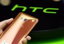靠谷歌也救不了!HTC想活命「只剩1條路」