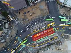 用路人注意!台中火車站廣場11日起封閉建國路部分車道