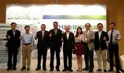 第五屆台灣國際扣件展正式開幕
