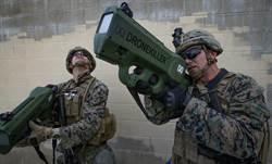 圖輯》美海軍陸戰隊新武器:反無人機大砲