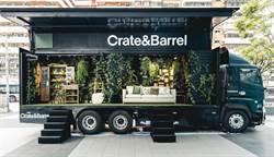Crate and Barrel 春詠甦活品牌形象概念車 中、北部巡迴展開