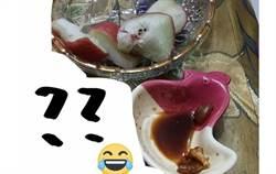 南部人吃蓮霧流行沾醬油?網友:酸酸甜甜的超讚