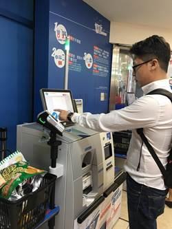 家樂福科技再進化 打造亞洲首間自助結帳機賣場
