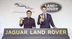 打造英倫雙品牌新面貌 JAGUAR LAND ROVER台灣分公司成立