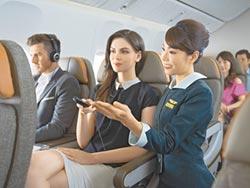 TripAdvisor評選 長榮航空成績亮麗