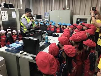 學童參訪永和警分局 體驗「波麗士」工作