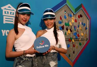 WebTVAsia推出原創平台LUVE 主打原創節目力拱台灣創作者