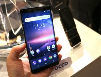 機賞Nokia 8 Sirocco 限量上市完售後真的買不到