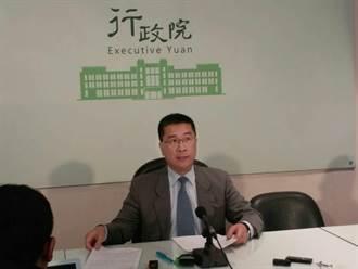政院宣布 黃煌煇擔任海委會主委 曾文生接經部次長