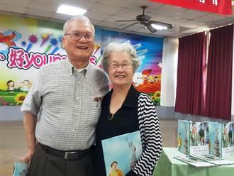 80歲旅美校友捐款7萬美金  校方點光明燈祝長命百歲