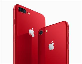 PRODUCT RED iPhone 8在台上市日揭晓 就在4/17