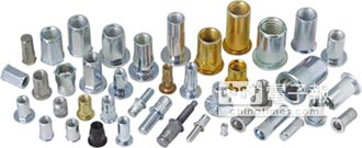 Anchor Fastners, Major Global Supplier Of Specialized Fastne