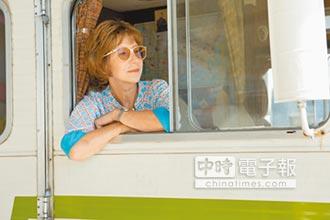 72歲海倫米蘭:挑戰讓我年輕