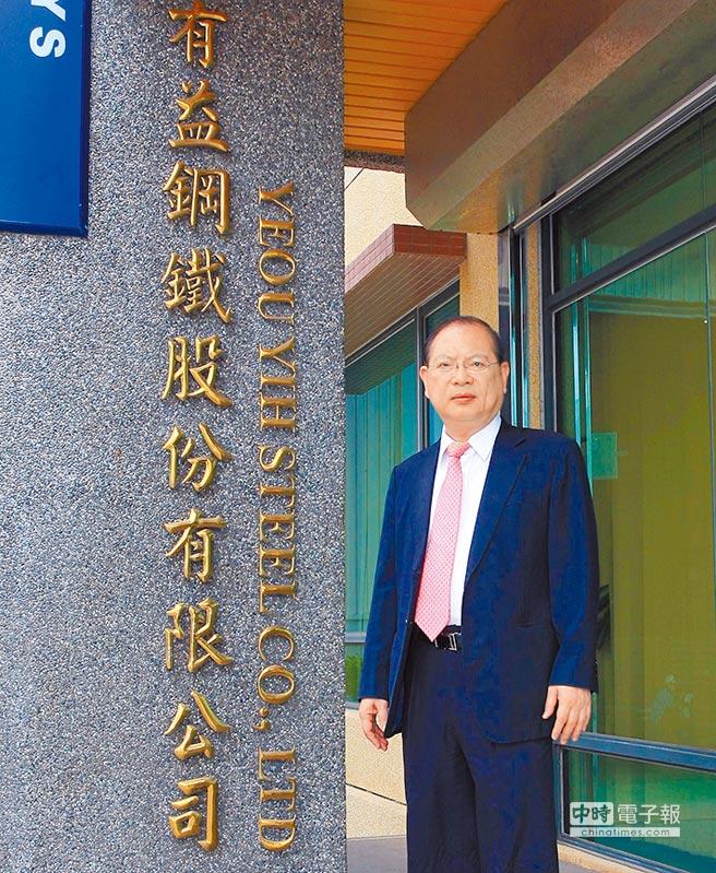 有益鋼鐵董事長劉憲同。圖/有益鋼鐵提供