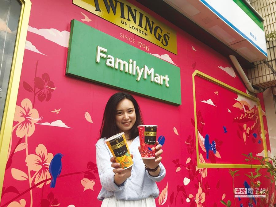 全家便利商店攜手英國茶品牌唐寧(TWININGS)推出4款聯名茶飲,將於4月11日開賣。圖/業者提供