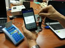 手機一嗶就通 醫師訪視健保卡設備輕量化