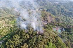 大坑山區火燒山  遙控飛機協助救災