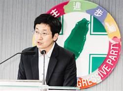 巴國總統稱我「China-Taiwan」是慣例 網友翻出過去綠委怎麼說....