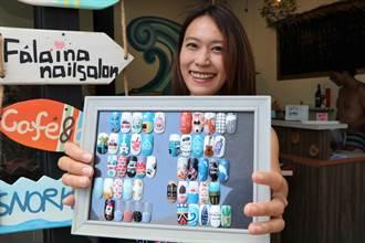 南灣衝浪、美甲一起來 台北女孩將恆春特色「美甲彩繪化」