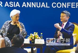 馬雲:中美經貿若惡化 百萬就業承諾作廢