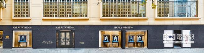 「鑽石之王」海瑞溫斯頓(Harry Winston)進駐香港文華東方酒店。(HarryWinston提供)