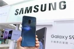 中華電信+三星S9帶你體驗5CA飆網快感 下載1GB八秒完工