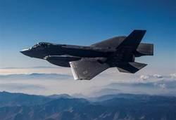 爭執維修費 五角大廈暫停洛馬交付F-35