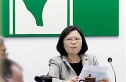 高舉「台灣價值」競選?民進黨或因這兩點已嚴重脫節