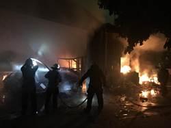 彰化凌晨惡火 皮革廠燒成一片廢鐵