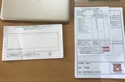 保險黃牛偽造診斷書 1年詐保千萬