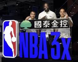 兩屆灌籃王現身國泰NBA 3x 理查森超親民
